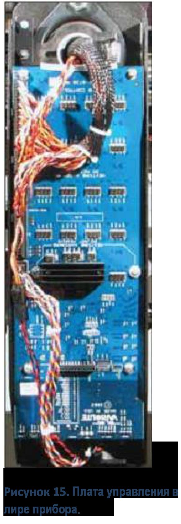 VL3500Wash_rus-15.1