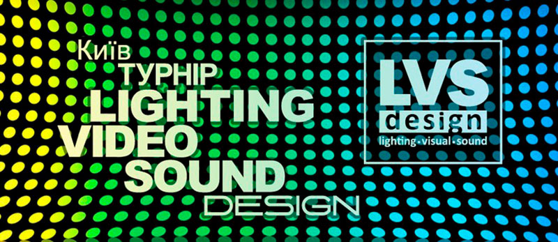 Відео турніру LVSdesign 2015