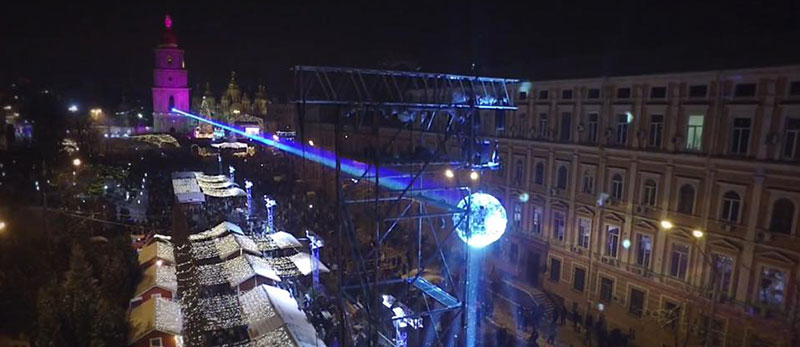 Новий рік на Софійській площі 2016. Між двома дзвіницями