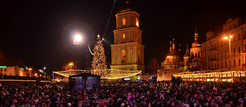 Celebration of  New Year`s Eve on Saint Sofia`s Square in Kyiv